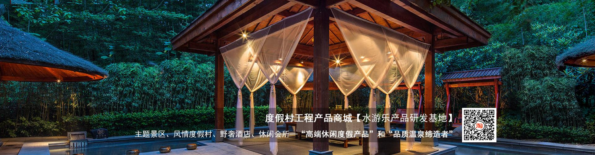 http://www.mu-fang.cn/data/images/slide/20200708163812_729.jpg